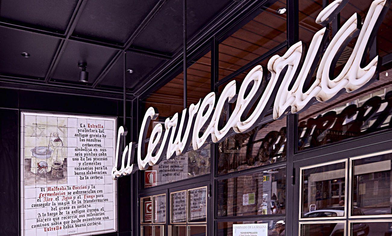 Entrada lateral de la Cervecería Estrella de Galicia frente a la DGT en A Coruña