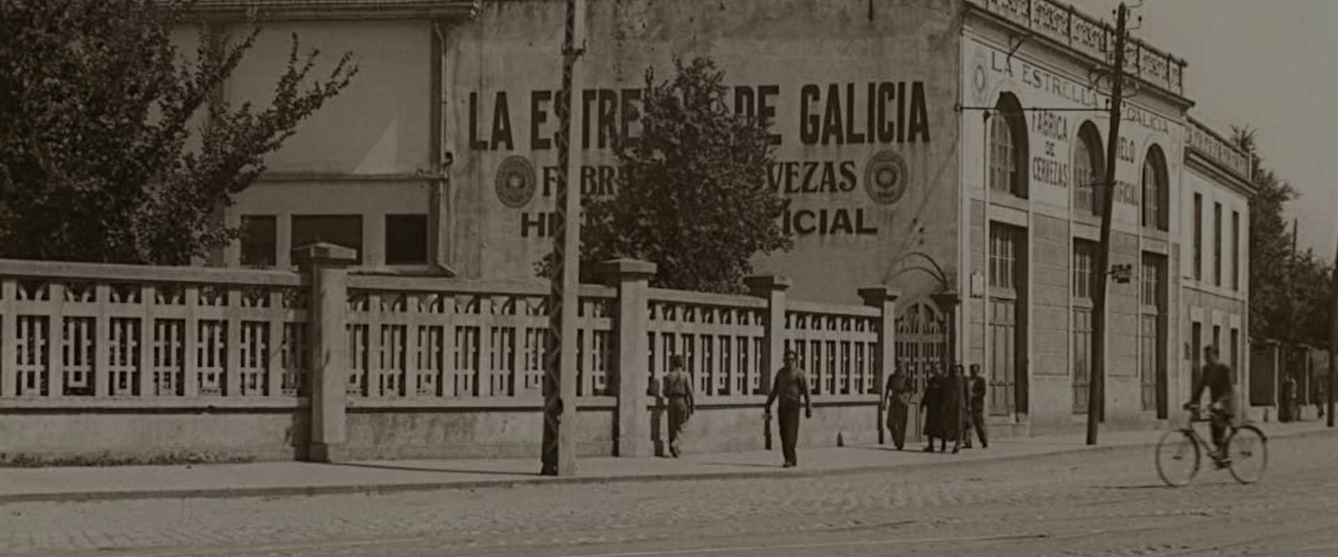 Fabrica de Cervezas y Hielo Artificial, el inicio de la Estrella de Galicia en Cuatro Caminos (Coruña)